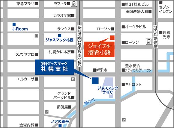 ジョイフル酒肴小路・ジャスマック札幌支社 MAP