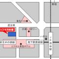 コスモ渋谷館 アクセス方法