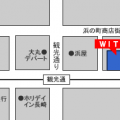 WITH長崎 アクセス方法