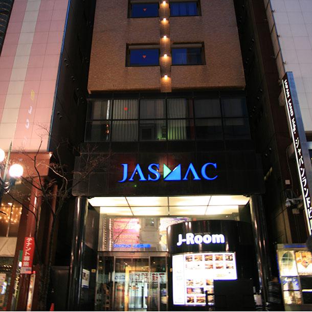 ジャスマック 3番館