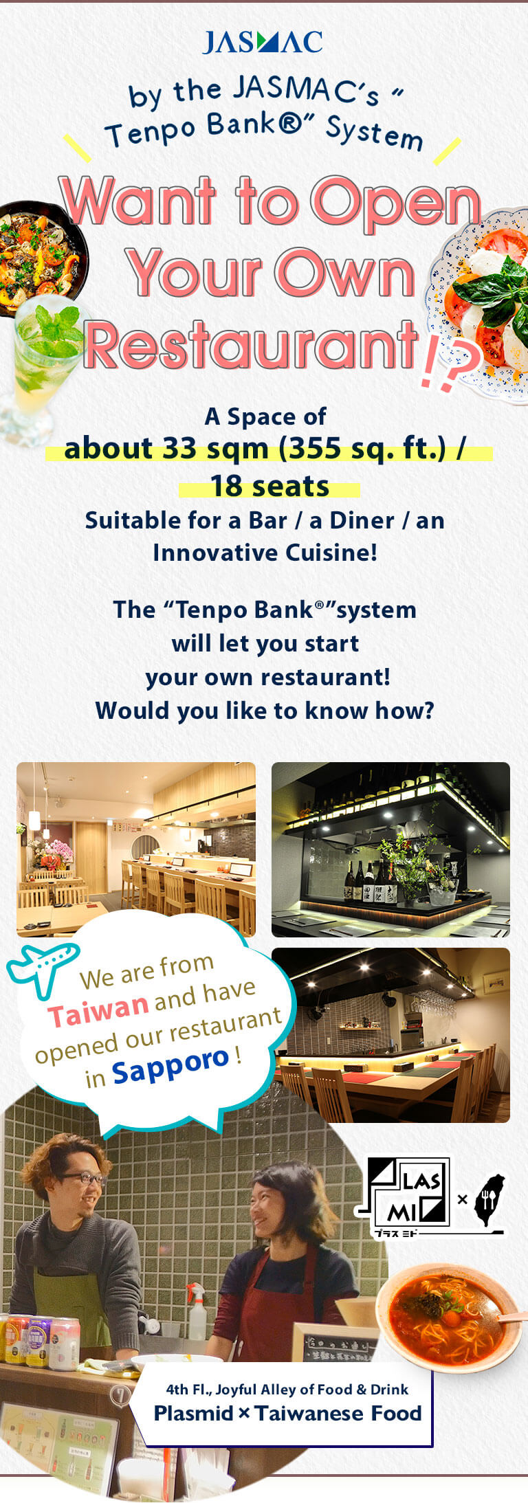 """Want to Open Your Own Restaurant!? by the JASMAC's """"Tenpo Bank®"""" System"""