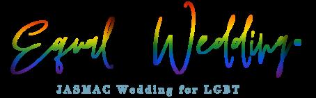 Equal Wedding® for LGBT