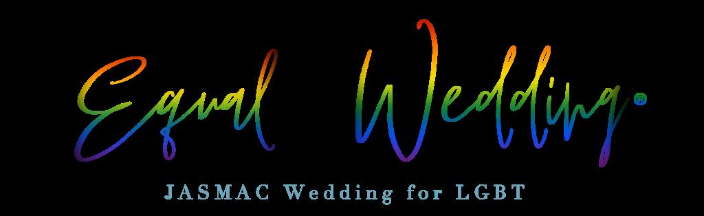Partnership Wedding® for LGBT