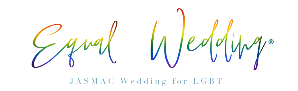 Partnership Wedding® for LGBT