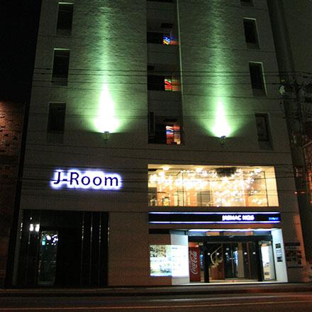 ジャスマック5番館ビル - 外観