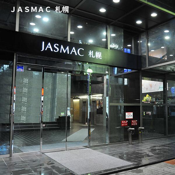 JASMAC札幌 外観